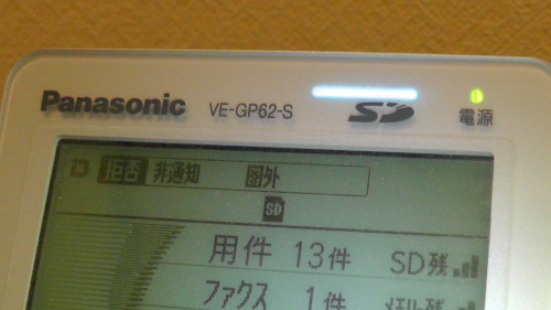 Panasonic VE-GP62-S