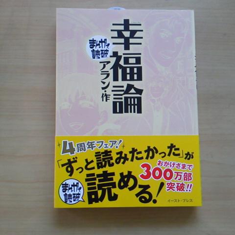 2012031909590000.jpg