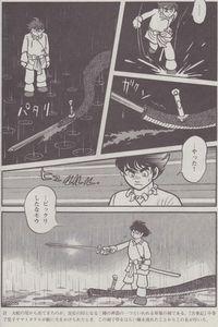 古事記40