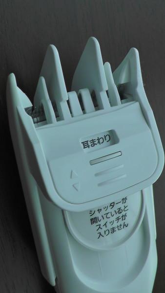 耳まわり&ナチュラルアタッチメント パナソニック カットモード ER-GF40