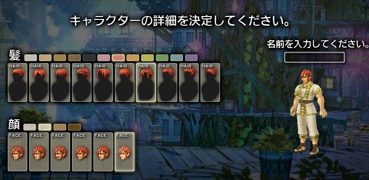 スクリーンショット(2012-11-04 16.31.52).jpg