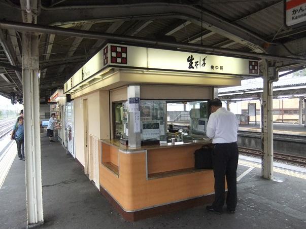 桃中軒@三島駅