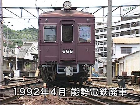 阪急DVD 8.jpg