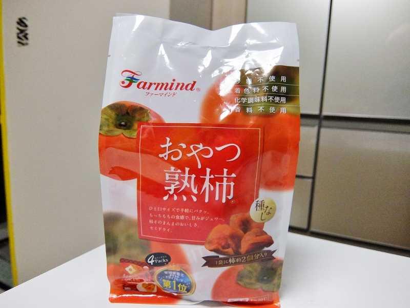 コストコ レポ ブログ  おやつ熟柿 円 味 戦利品