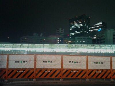 横浜エクセルホテル東急跡2013年3月・1