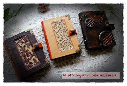 カードケース16