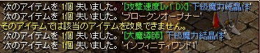 RedStone 15.08.08[00] (2).jpg