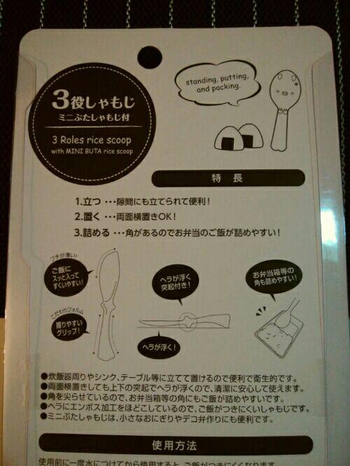 rblog-20170317063546-01.jpg
