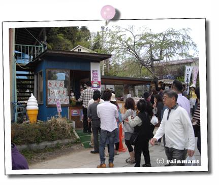 滝桜5.jpg