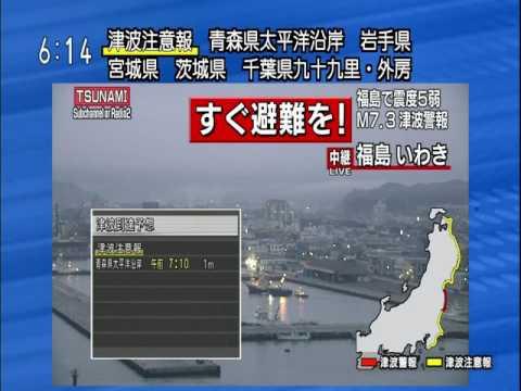 11月22日福島地震