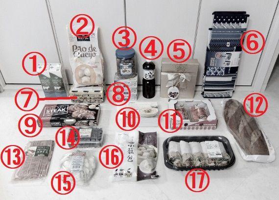 コストコに行ってきた 買った 商品 レポ ブログ