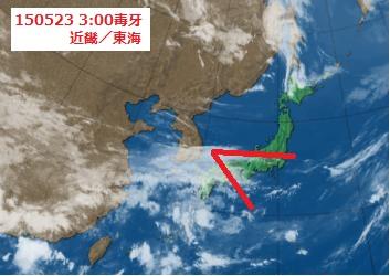 150523毒牙近畿東海