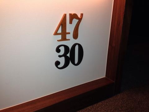アンダーズ玄関(客室4730)