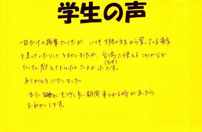 2014 (13).jpg