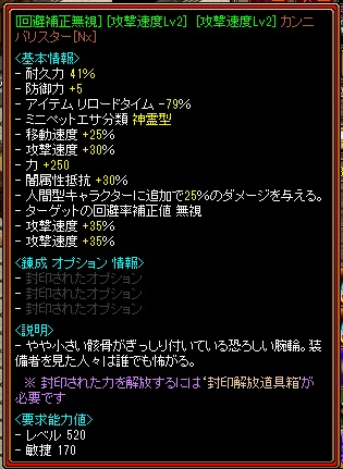 RedStone 15.04.06[09].jpg