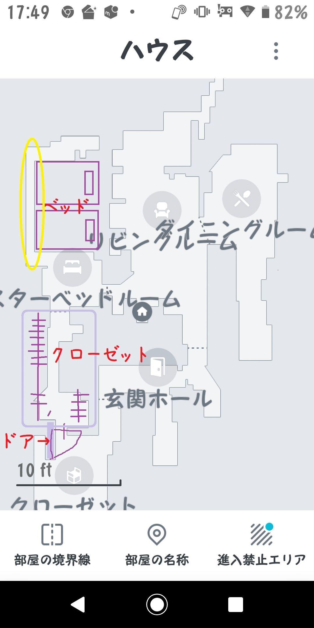 ブラーバジェットm6_マップ_ベッド
