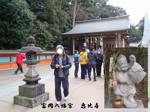 20130105富岡八幡宮