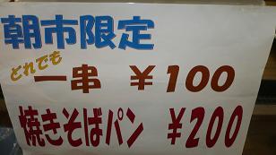 ODA ポップ1.JPG