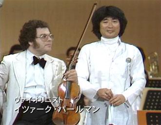 オーケストラがやって来た_パールマン_s.jpg
