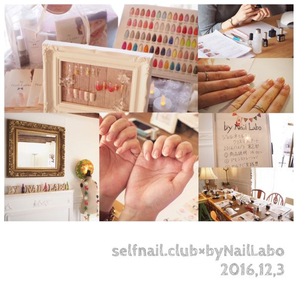 rblog-20161204214222-00.jpg