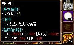 150809異次元3.jpg