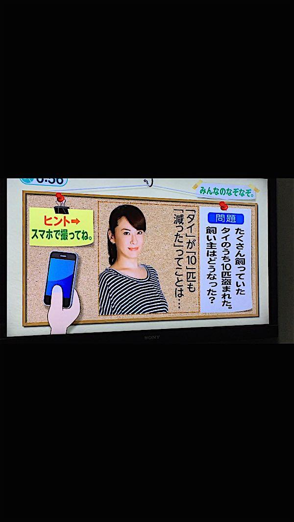 rblog-20151126190008-01.jpg