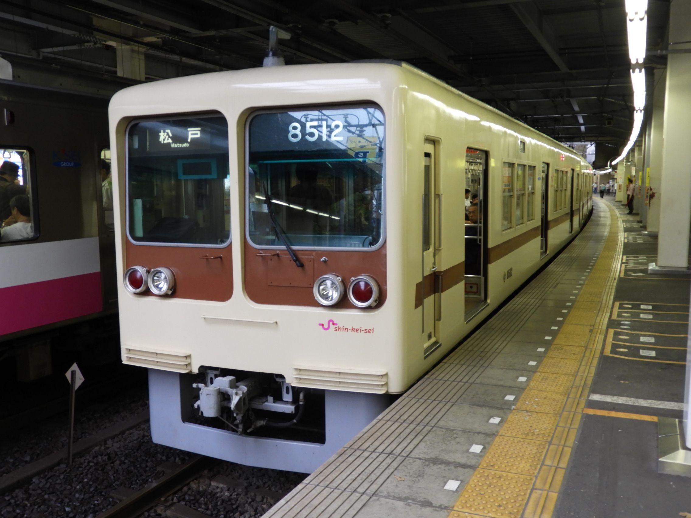 新京成電鉄8000形 | わさびくま日記 - 楽天ブログ