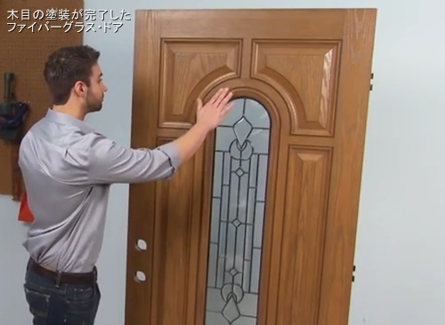 ドアの木目塗装完了