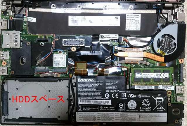ThinkPad X250 内部