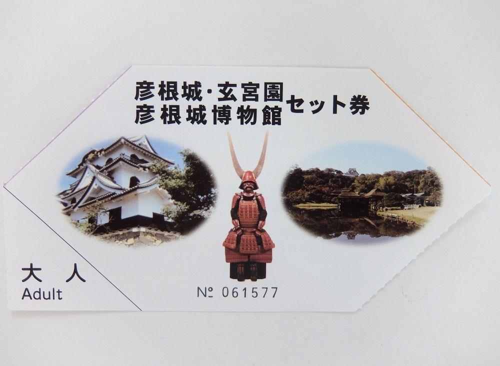 彦根城  ひこにゃん 冠木門 博物館