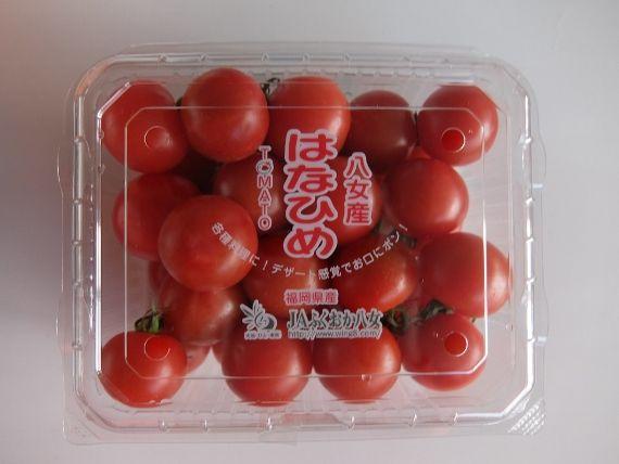 コストコ レポ ブログ  はなひめ トマト 528円