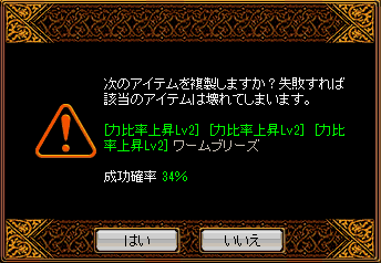 T力ワーム鏡.png