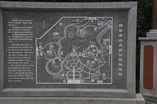 西安三日目、市内観光で興慶宮公園 | おじん0523のヒロ散歩 - 楽天 ...