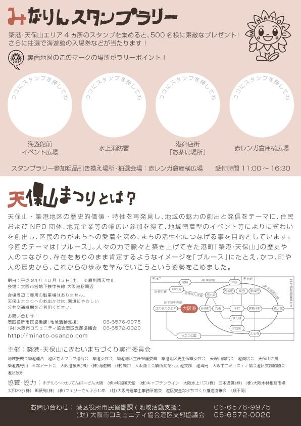 02 - コピー.jpg