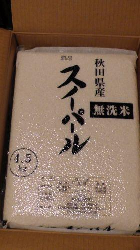 スノーパール(ねばりまさり)秋田県産