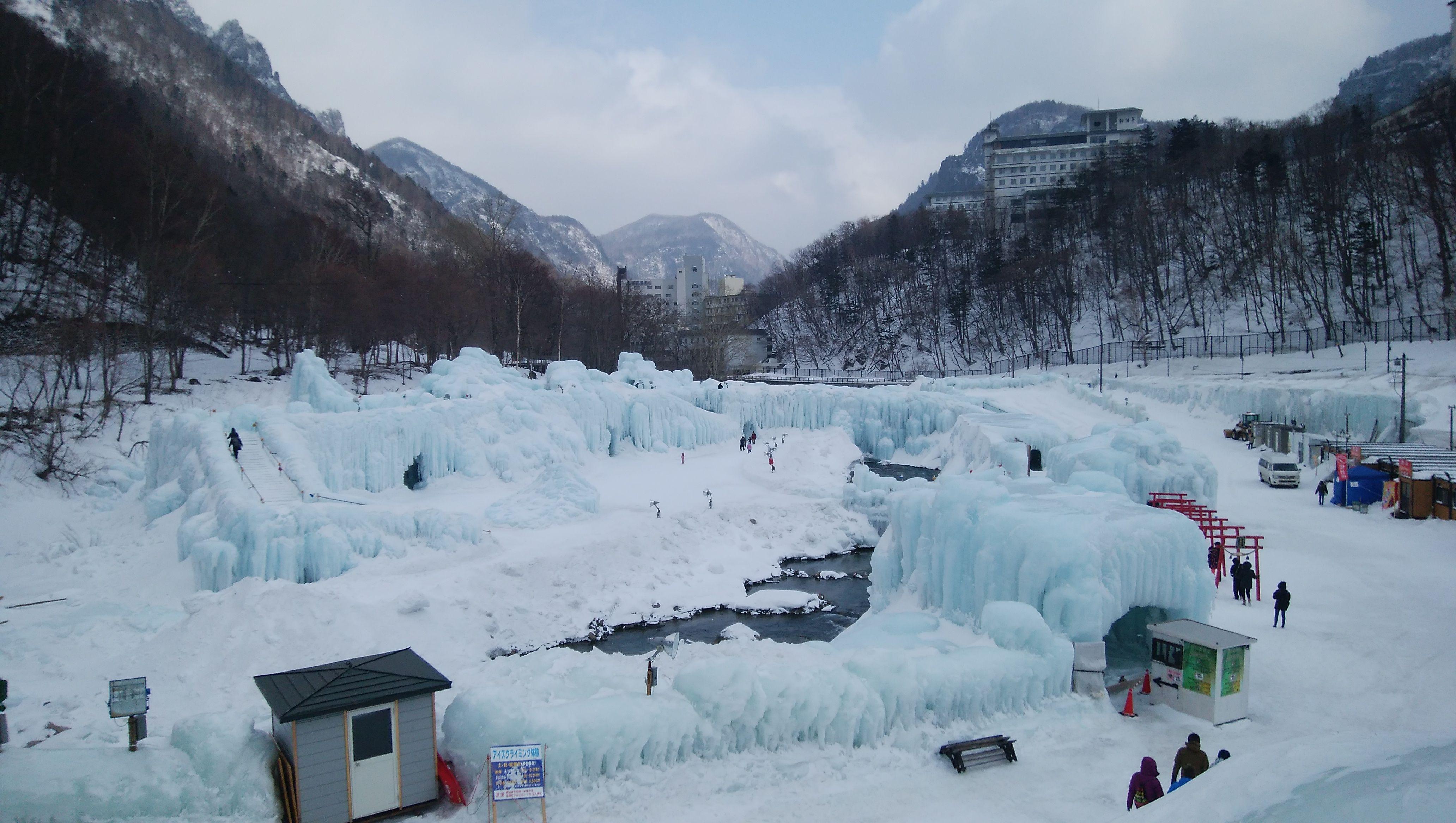 瀑 まつり 氷