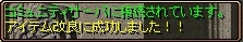 20121016005