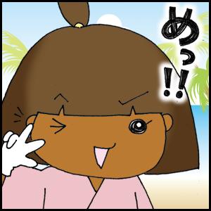 めぐみ_03.jpg