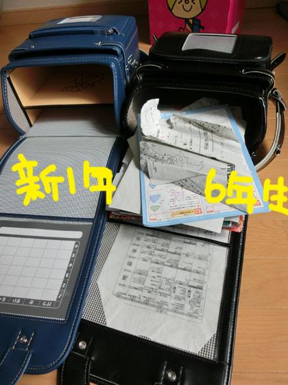 あんふぁんランドセル (11).jpg