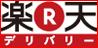 楽天スーパーセール.jpg