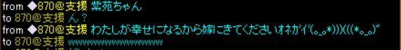 RedStone 12.07.26[00].bmp久々に2.jpg