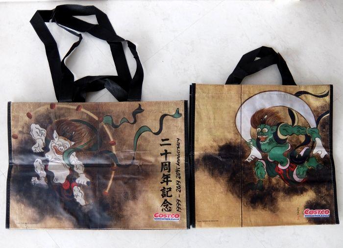 コストコ エコバッグ ショッピングバッグ 20周年 風神雷神 限定 日本 円