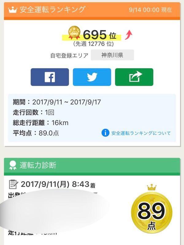 rblog-20170914053934-01.jpg