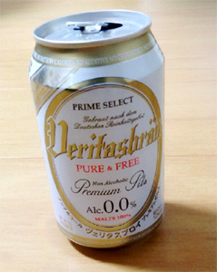 ドイツのノンアルコール