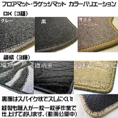 mat_color.png