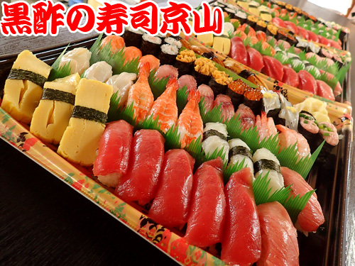 美味しい 宅配寿司 新宿区西新宿.jpg