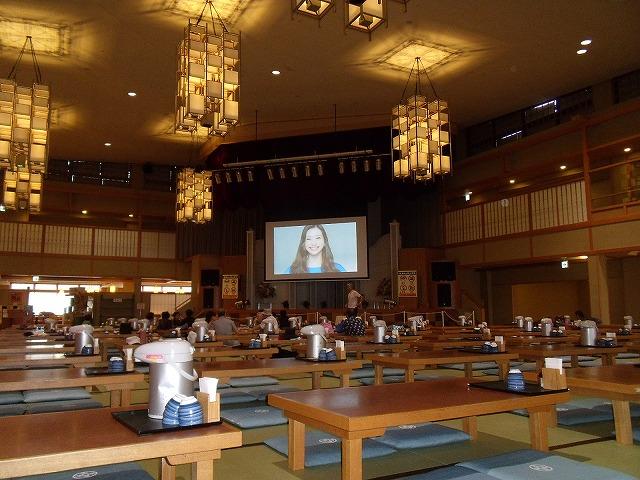 長島温泉「ナガシマリゾート」 湯あみの島