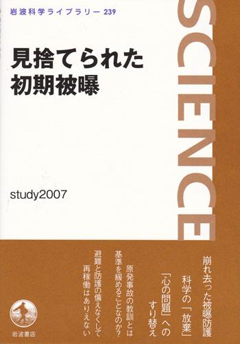 nnk149-0