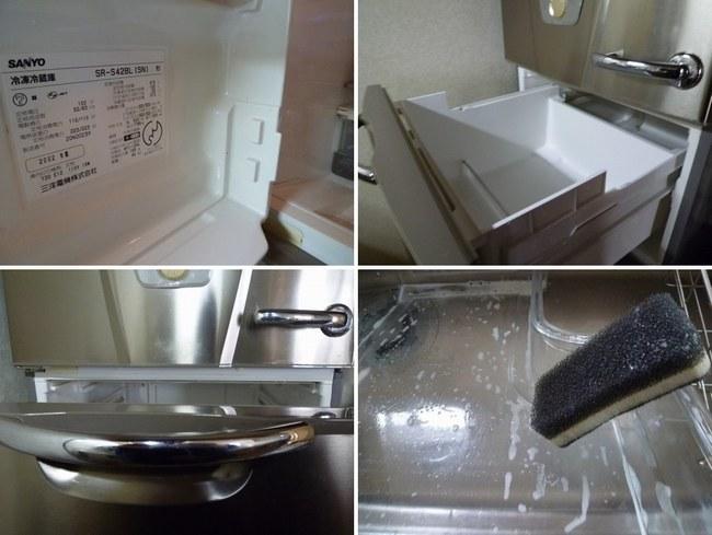 1冷蔵庫 内部掃除4枚650jpg.jpg