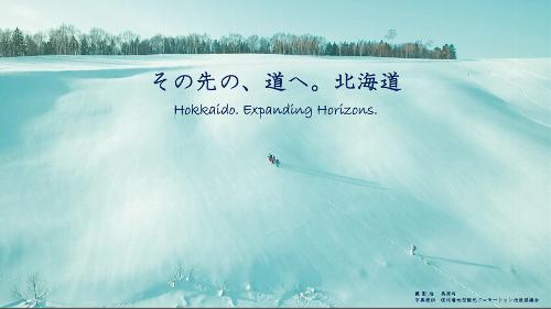 雪の丘.png